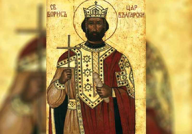 02 Май - Св. цар Борис-Михаил - информация за празника и кой празнува
