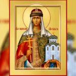 11 Юли - Св. равноап. княгиня Олга - информация за празника и кой празнува