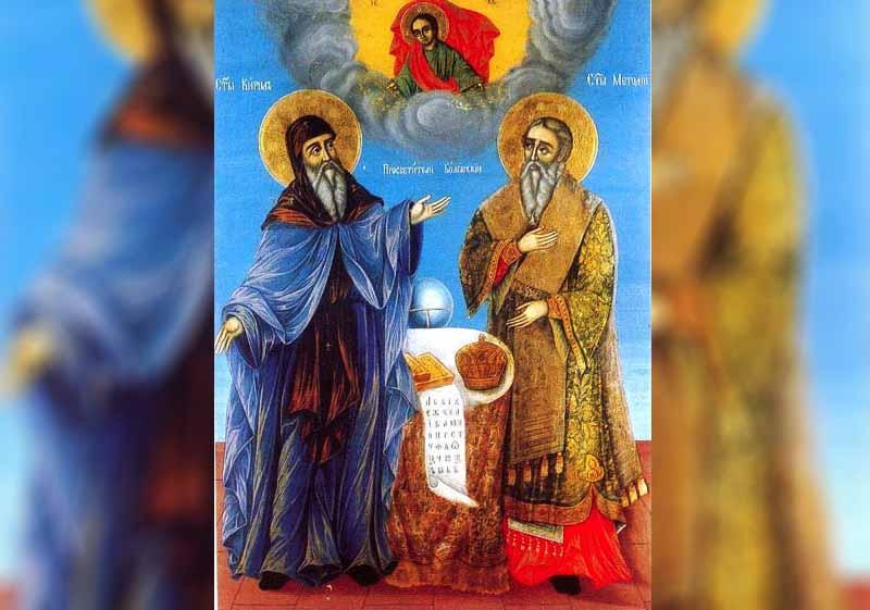 11 Май - Свети Свети Кирил и Методий - информация за празника и кой празнува