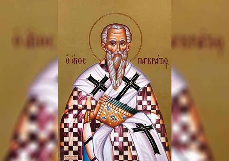 12 Май - Св. Епифаний Кипърски и Св. Герман Константинополски, Св. мчк Панкратий - информация за празника и кой празнува