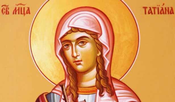 12 Януари – Св. мъченица Татяна