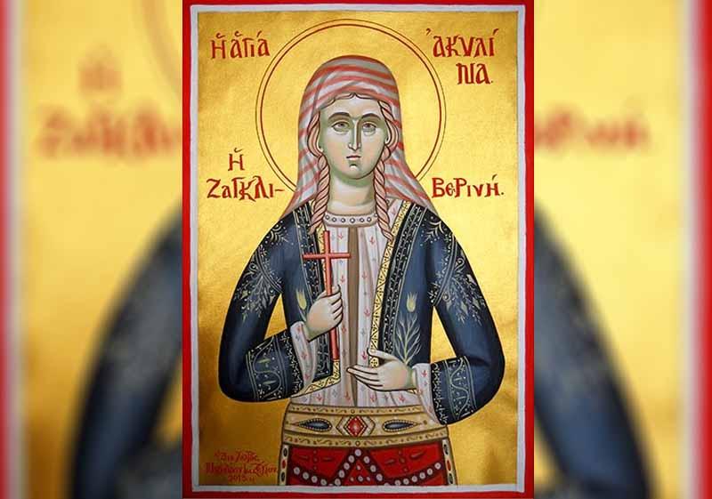 13 Юни - Св. мчца Акилина, Св. Трифилий, еп. Никозийски - информация за празника и кой празнува