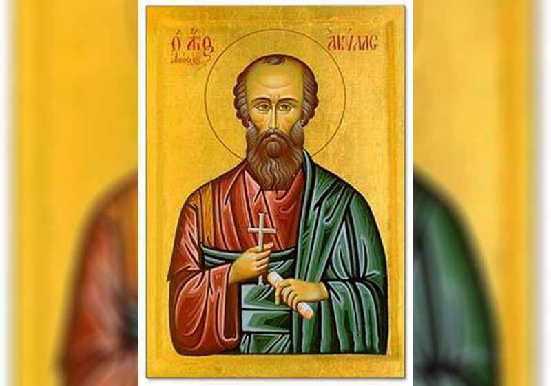 14 Юли - Св. ап. Акила, Преп. Никодим Светогорец - информация за празника и кой празнува