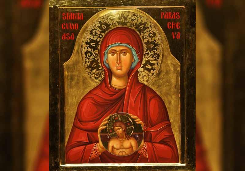 14 Октомври - Св. Параскева, Петка Търновска (Петковден) - информация за празника и кой празнува