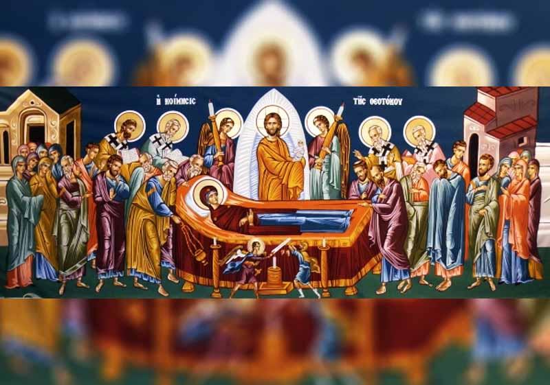 15 Август - Успение на Пресвета Богородица - информация за празника и кой празнува