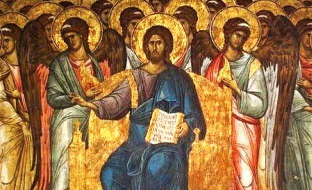 16 Януари - Поклонение на честните вериги на св. ап. Петър. Преп. Ромил Видински. Св. Дамаскин Габровски