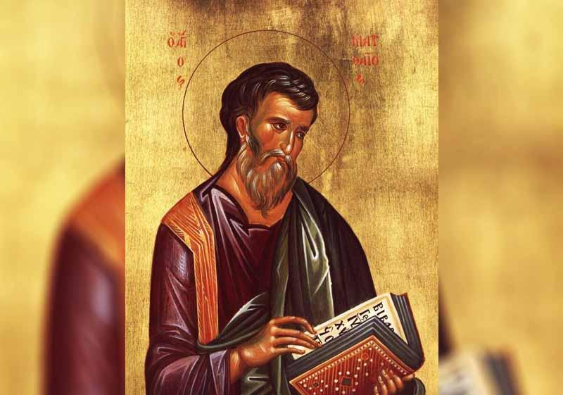 16 Ноември - Св. апостол и евангелист Матей - информация за празника и кой празнува