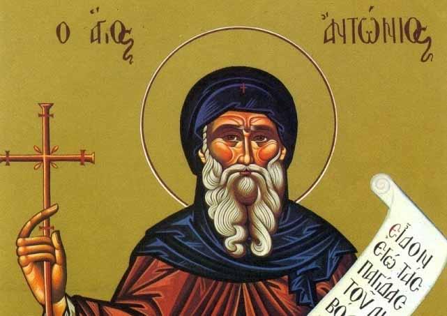 17 Януари – Ант17 Януари – Антоновден (Св. преподобни Антоний Велики), кой празнува (именници), обичаи и друго.оновден (Св. преподобни Антоний Велики)