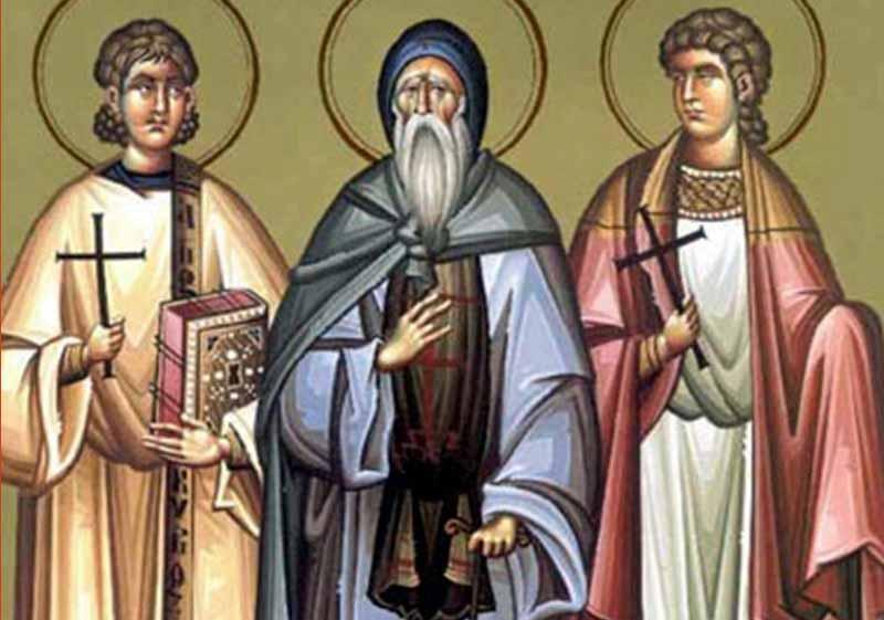 17 Юни - Св. мъченици Мануил, Савел и Исмаил - информация за празника и кой празнува