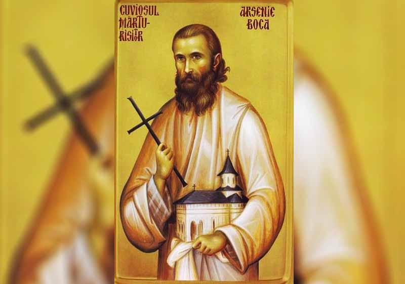 17 Март - Преп. Алексий, човек Божий - информация за празника и кой празнува