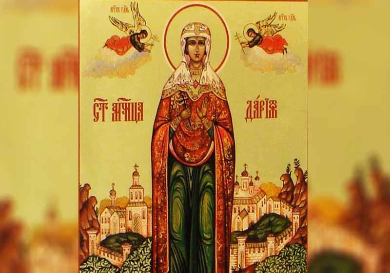 19 Март - Св. Мчци Хрисант и Дария - информация за празника и кой празнува