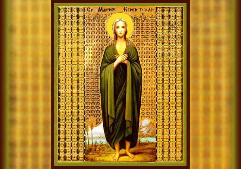 01 Април - Преп. Мария Египетска, Св. мчк Аврамий Български - информация за празника и кой празнува
