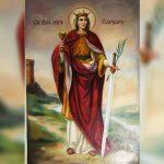 04 Декември - Света мъченица Варвара, Преп. Йоан Дамаскин - информация за празника и кой празнува