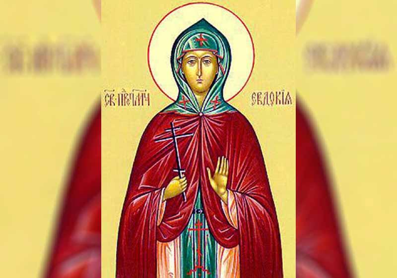 1 Март - Св. прпмчца Евдокия - информация за празника и кой празнува