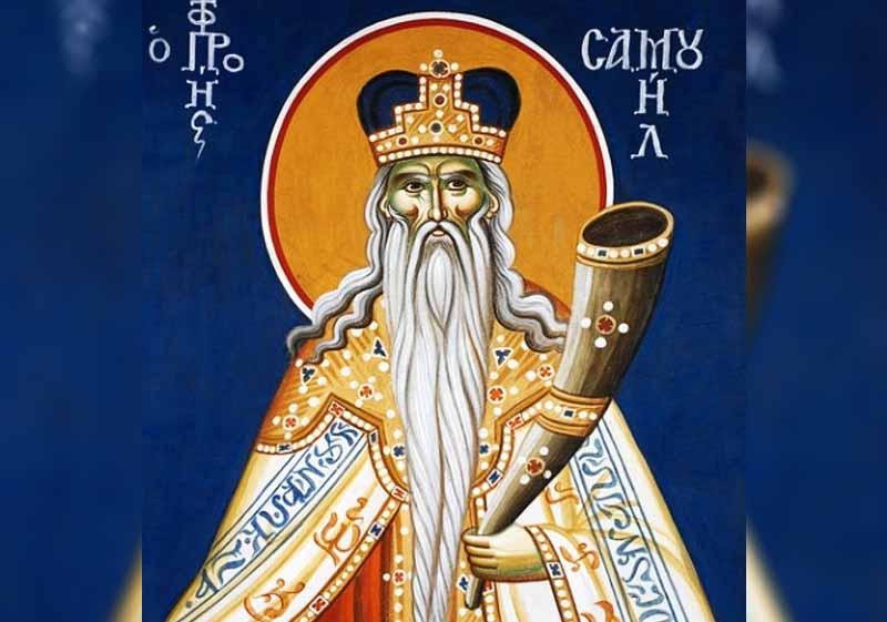 20 Август - Св. пророк Самуил и на Св. 37 мъченици Пловдивски - информация за празника и кой празнува