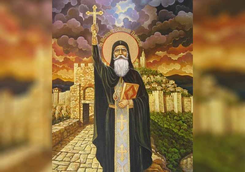 20 Януари - Евтимовден (Петльовден) - Св. патриарх Евтимий Търновски