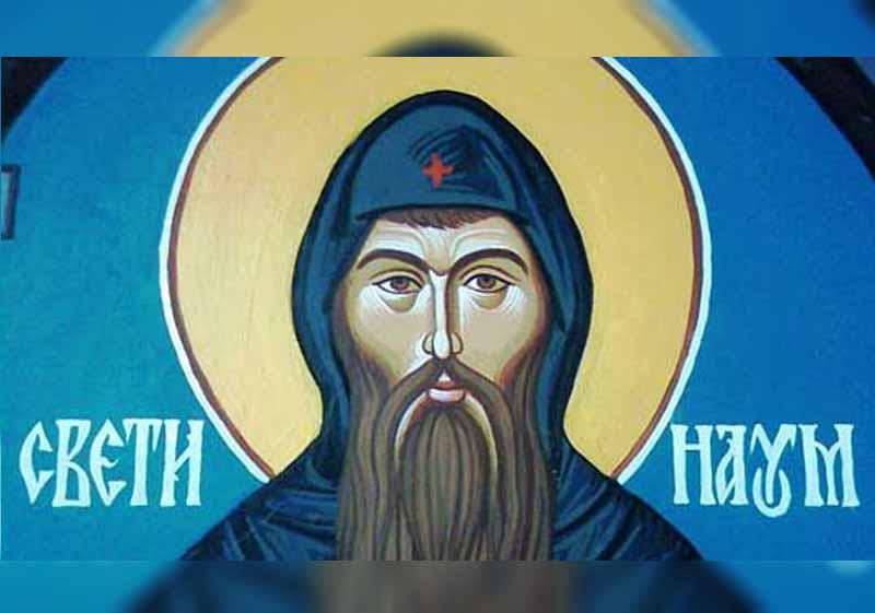 20 Юни – Преподобни Наум, Охридски чудотворец - информация за празника и кой празнува