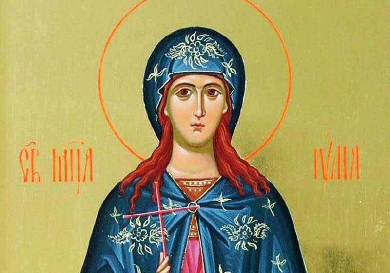 21 Декември - Св. мчца Юлиания и мъченици с нея 500 мъже и 130 жени в Никомидия - информация за празника и кой празнува