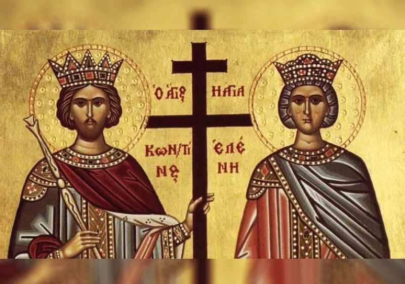 21 Май - Свети равноапостоли Константин и царица Елена - информация за празника и кой празнува