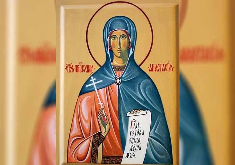22 Декември - Св. вмчца Анастасия - информация за празника и кой празнува