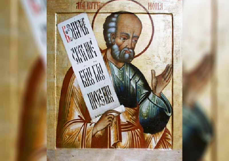 22 Септември - св. Пророк Йона - информация за празника и кой празнува