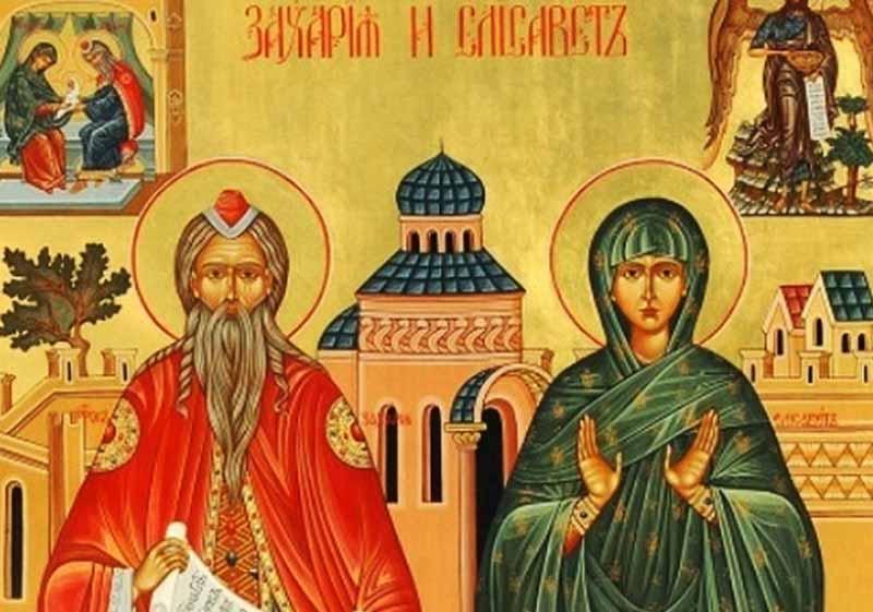 24 Март - пророк Захарий и света праведна Елисавета - информация за празника и кой празнува