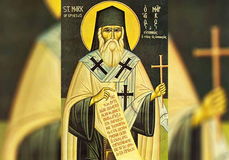 25 Април - Свети Марк - информация за празника и кой празнува