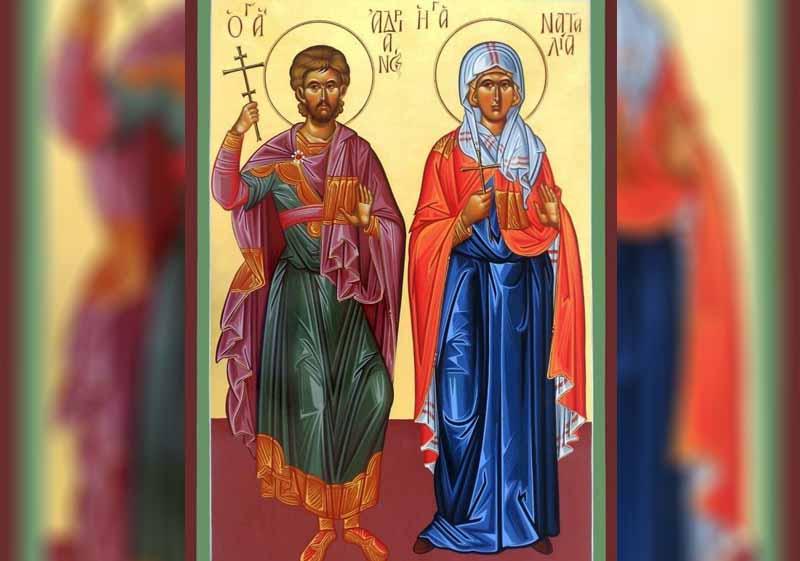 26 Август - Св. мчци Адриан и Наталия - информация за празника и кой празнува