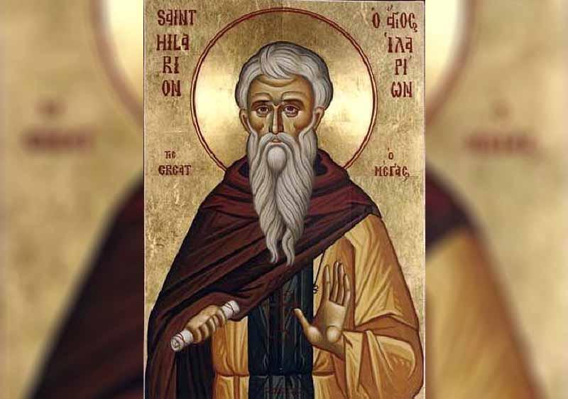 28 Март – Св.преп. Иларион, Св. Стефан, Св. мчк Боян - информация за празника и кой празнува