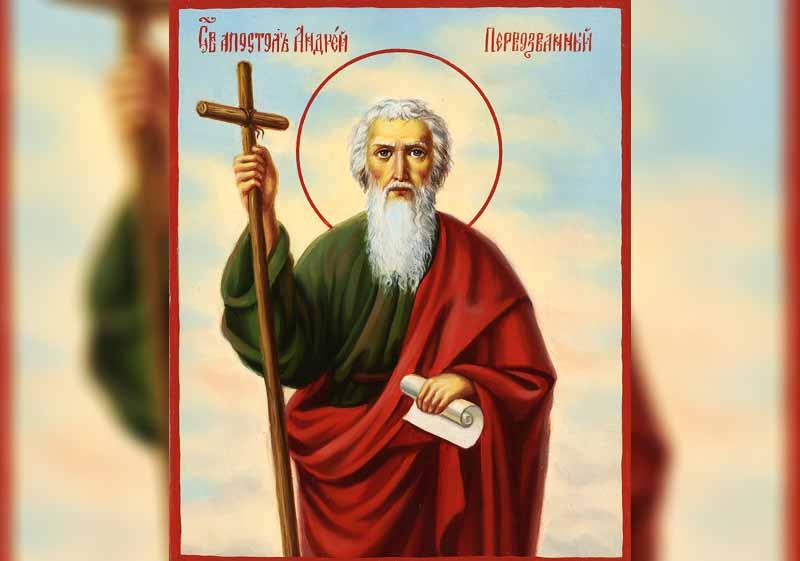30 Ноември - Св. апостол Андрей Първозвани (Андреевден) - информация за празника и кой празнува
