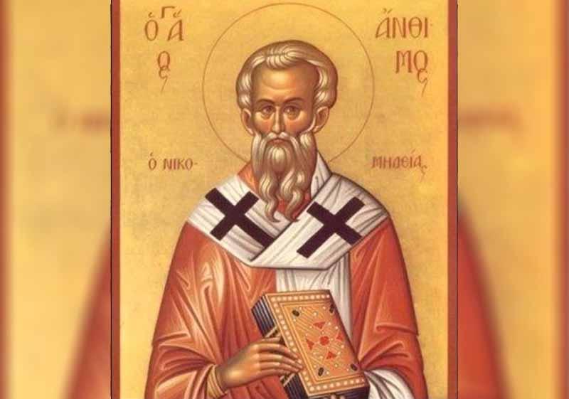 03 Септември - свещеномъченик Антим Никомидийски - информация за празника и кой празнува
