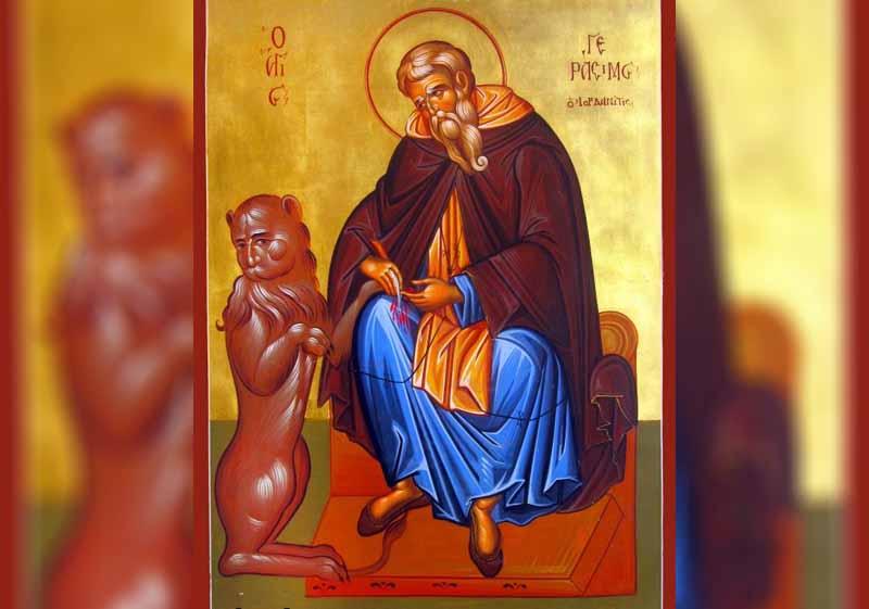 04 Март – Св. преп. Герасим Йордански - информация за празника и кой празнува