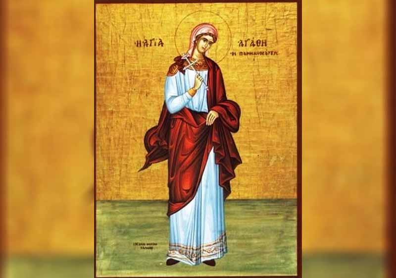 05 Февруари - Св. мчца Агатия, Св. Полиевкт, патр. Константинополски