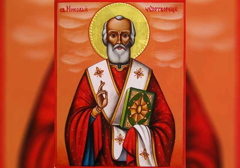 06 Декември - Св. Николай, архиеп. Мирликийски, Чудотворец (Никулден) - информация за празника и кой празнува