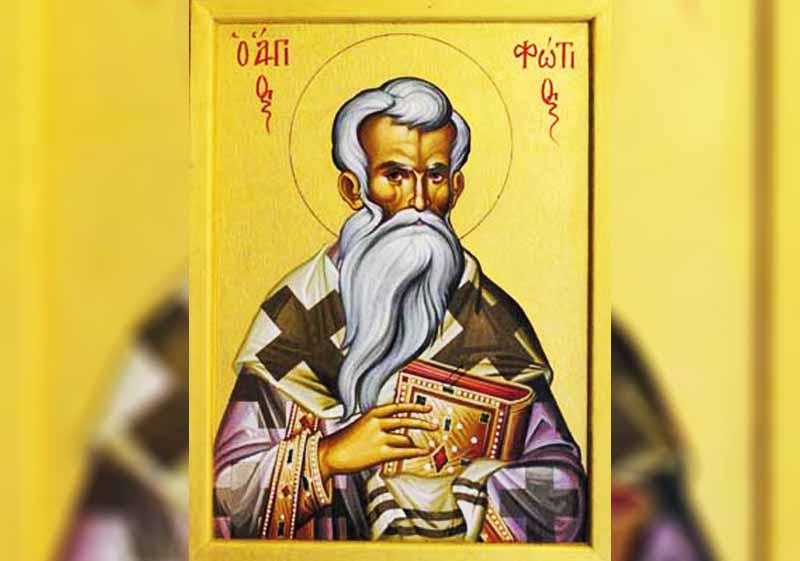 06 Февруари - Св. Фотий, патриарх Цариградски. Преп. Вукол, епископ Смирненски