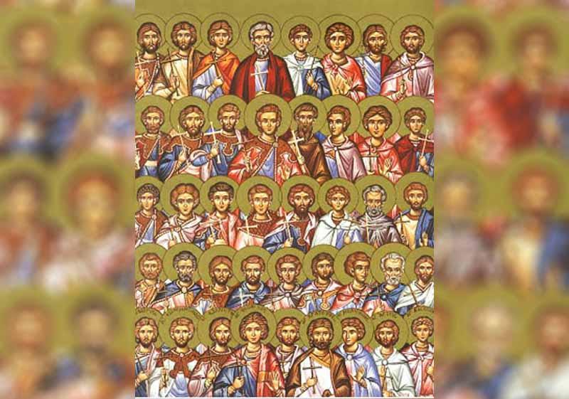 06 Март - Св. 42 мчци в Амория - информация за празника и кой празнува