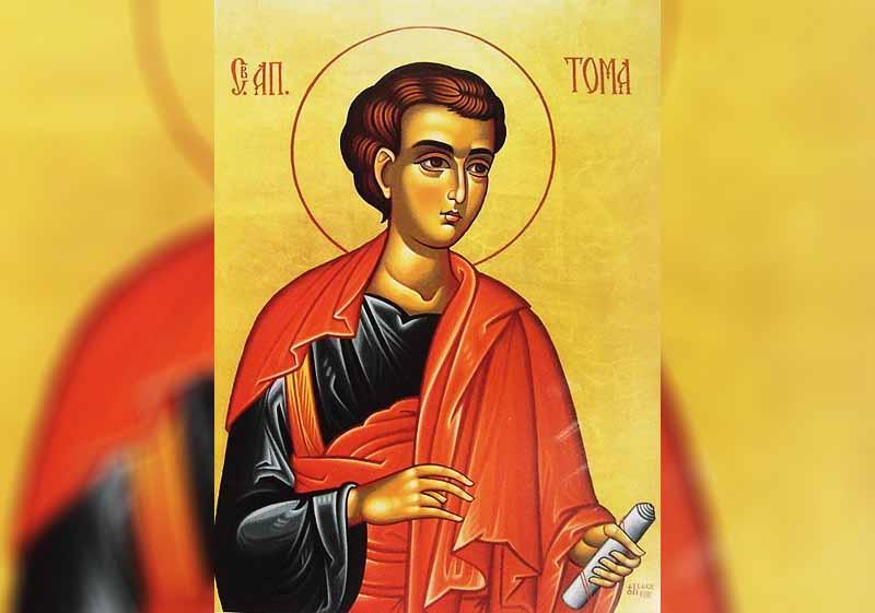 06 Октомври - св. Тома - информация за празника и кой празнува