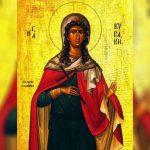 07 Юли - св. вмчца Кириакия Неделя - информация за празника и кой празнува