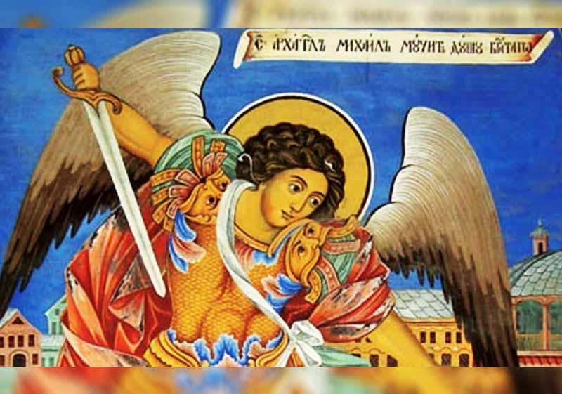 08 Ноември - Събор на св. архангел Михаил. Св. мчк Ангел Лерински (Архангеловден) - информация за празника и кой празнува