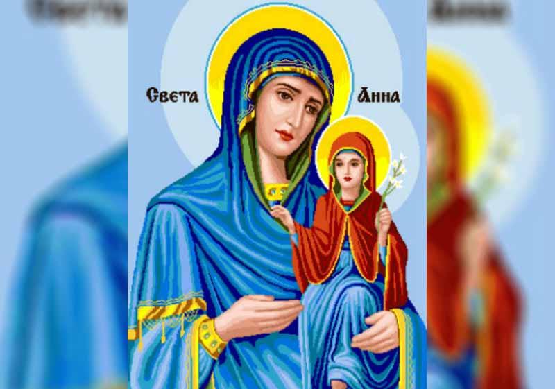 09 Декември - Зачатие на св. Анна - информация за празника и кой празнува