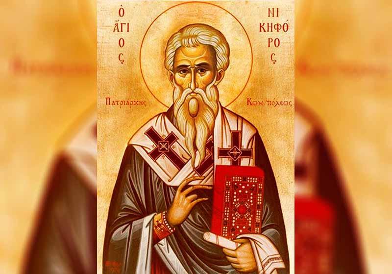 9 Февруари - Св. мъченик Никифор
