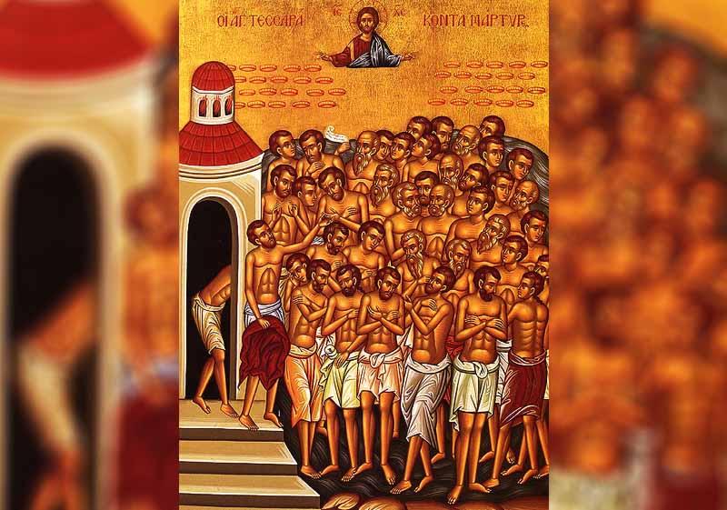 09 Март - Св. 40 мчци в Севастия (Младенци), Св. мчк Исихий - информация за празника и кой празнува
