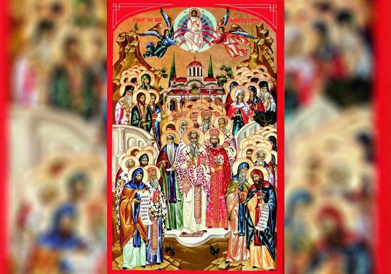 2018 - Неделя на Вси светии - информация за празника и кой празнува