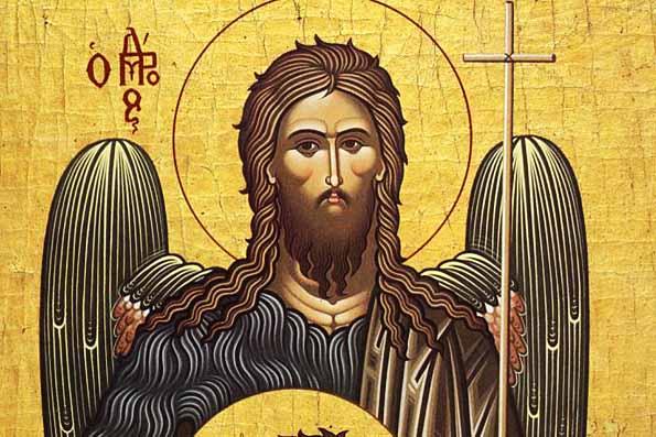 7 Януари – Ивановден (Св. Йоан Кръстител)