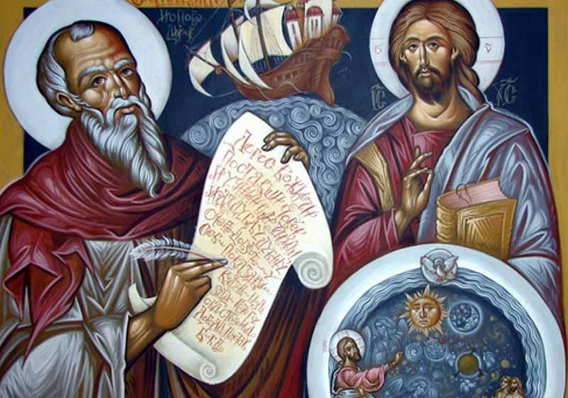 2018 - 8 Неделя след Петдесетница, Св. прпмчк Дометий, Св. мчца Потамия - информация за празника и кой празнува