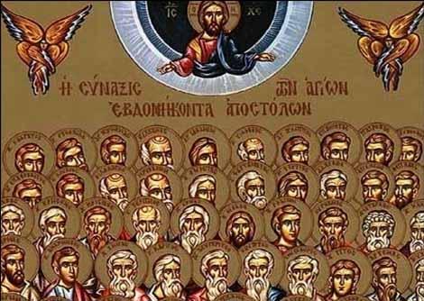 4 Януари - Събор на св. 70 апостоли. Прпмчк Онуфрий Габровски. Преп. Теоктист, игумен.